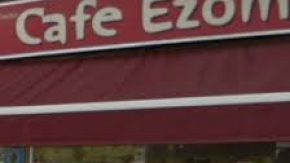 CAFE EZOM