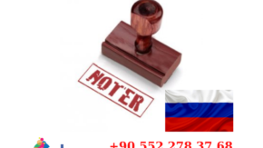 İzmir Rusça Noter Yeminli Tercüme